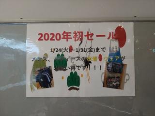 20200123_193756.jpg