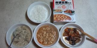 BIO夕食1.JPG