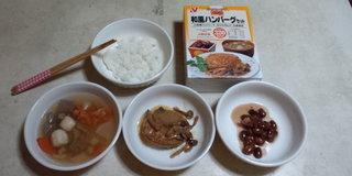 BIO夕食3.JPG