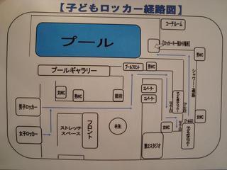 リニューアル8.JPG